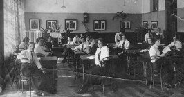 St Mary's Teacher Training College